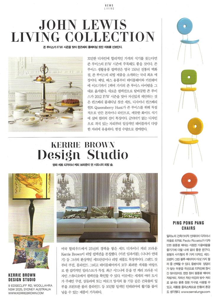 press-2012-oct-smagazine.jpg